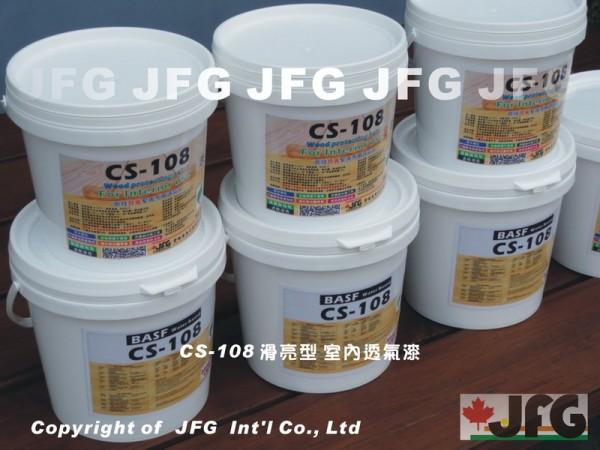 CS-108 『滑亮型』 透氣漆【3公升】送1支3寸羊毛刷