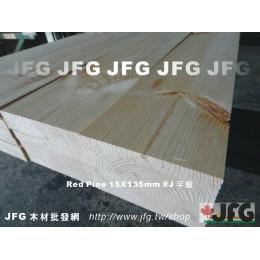 零碼DIY散料【RP赤松平板】【1公斤】指定長度 10 尺
