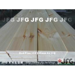 零碼DIY散料【RP赤松平板】【1公斤】指定長度 5 尺