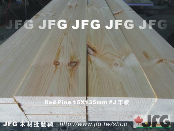 零碼DIY【RP赤松平板】【指定斷面】長度5尺 1公斤