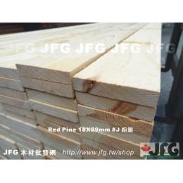 RP 18x89 粗鋸平板【#J】【8尺1支】