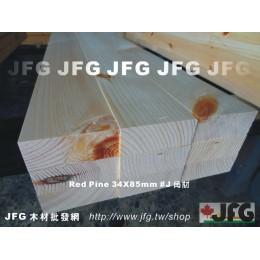 RP 34x85mm【#J】【8尺1支】