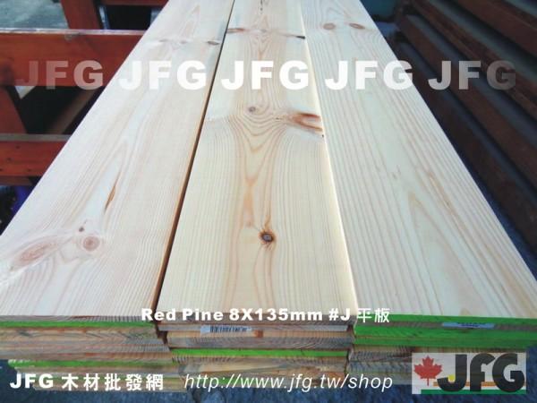 零碼DIY【RP赤松平板】【指定斷面】長度10尺 1公斤