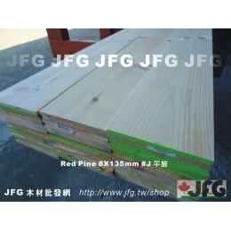 零碼DIY【RP赤松平板】【指定斷面】長度8尺 1公斤