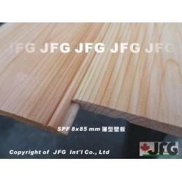 SPF 8x85 薄型壁板 【8尺1支】