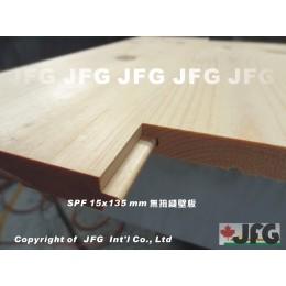 SPF 15x135 【無接縫】壁板【8尺 1支】