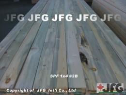 SPF 1x4 【#3B】【10尺1支】復古藍斑