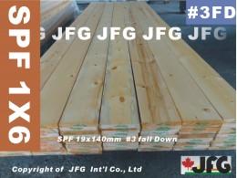 SPF 1x6 【#3FD】【8尺1支】