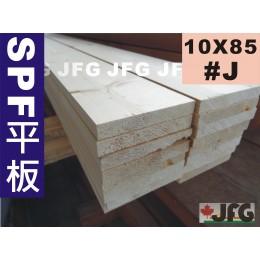 SPF 10x85 【8尺1支】【#J】