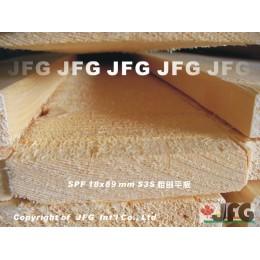 SPF 18x89粗鋸平板【#J-STD】【8尺1支】