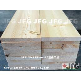 零碼DIY散料【SPF松木平板】【25cm以上-不拘規格】【1公斤】