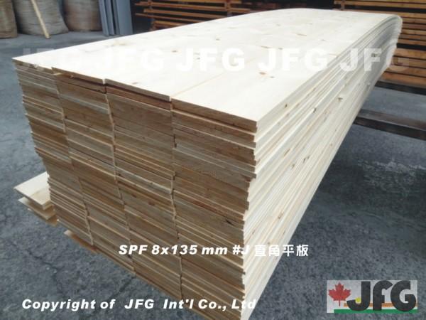 SPF 8x133【#J】【8尺1支】