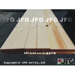 SPF 7x85【#J】【8尺1支】