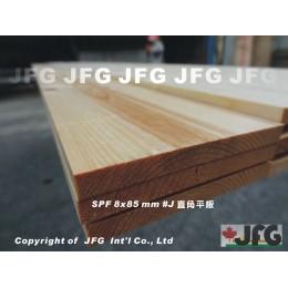 SPF 8x85 【#J】【8尺1支】