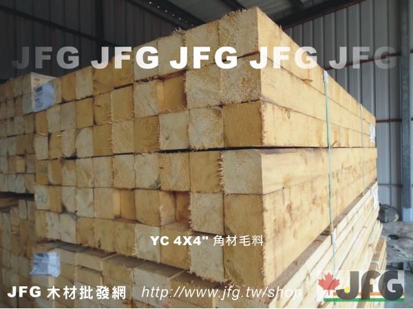 """YC 4X4"""" 角材粗鋸【10尺1支】【AP~STD】"""
